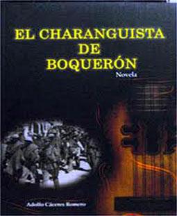 bowueron