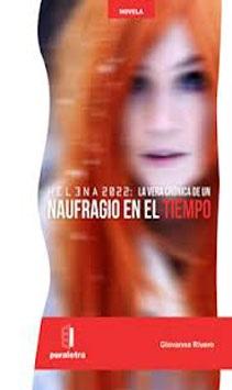 Helena 2022
