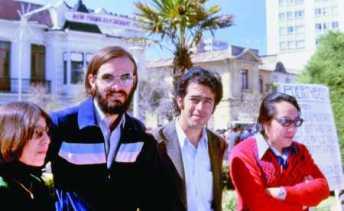 Alfonso Gumucio, René Bascopé y Jaime Nistthauz