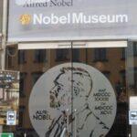 Puerta-Museo